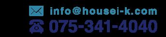 電話番号 075-341-4040