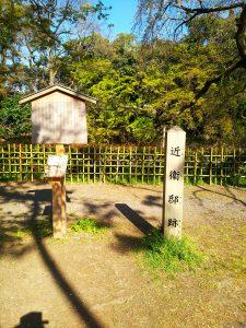庭園 神社