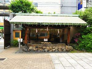 京都大神宮 手水舎